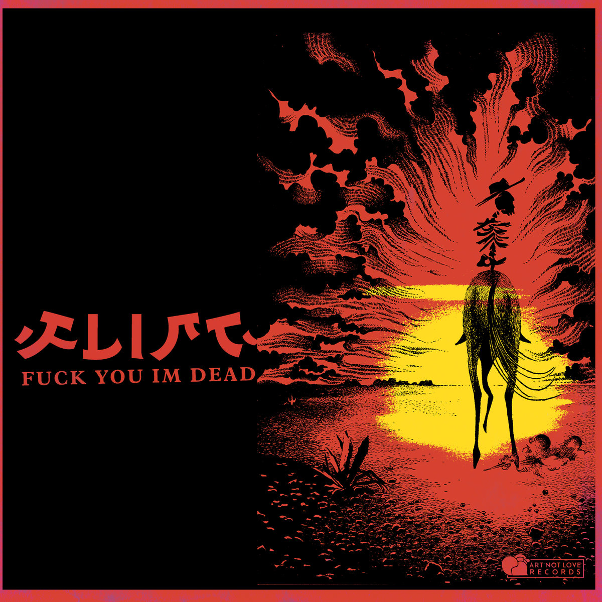 Fuck You Im Dead album art